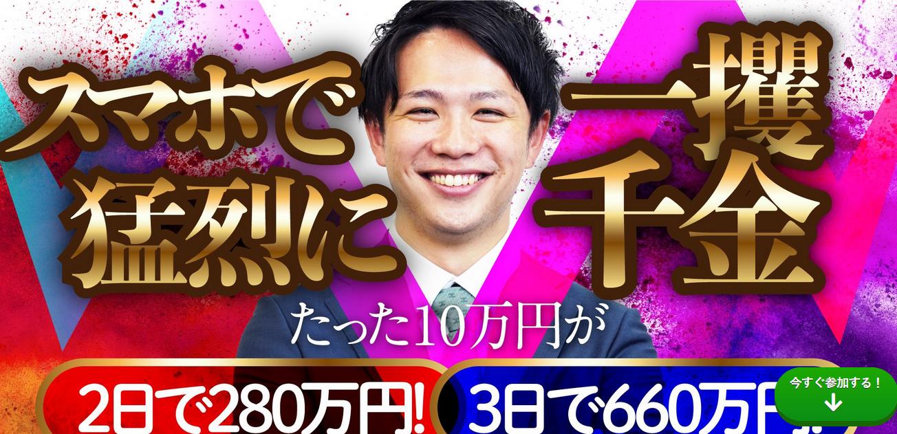 三尊無双FX は結構使える!!